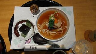 11.天極堂 (6).JPG