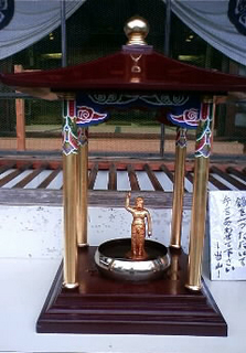 佐野厄除け大師・花御堂・2013.10.03.JPG