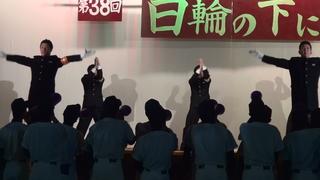 応援団・第38回・日輪の下に・2013(H25).2.10(1).jpg